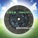 上海驰誉离合器-275TCM叉车离合器片