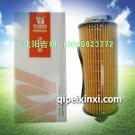 1012035-90D滤芯,适用于解放J6F大柴CA4DD1电喷