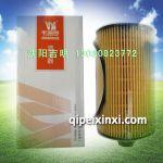 13055724韦德曼滤芯,适用于潍柴动力,潍柴道依茨天然气机油滤芯