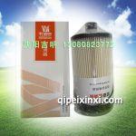 FS20021滤芯,适用于重汽T5G,T7H,T7C