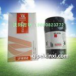 LF16352机油滤清器,适用车型:福田康明斯