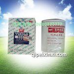 150-1012000D-937玉柴机油滤清器