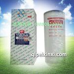 430-1012020B-937玉柴机油滤清器