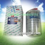F5A00-1105100-937玉柴柴油滤清器