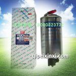FC700-1105300-937玉柴柴油预滤器部件