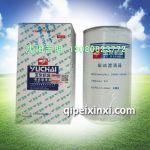 G5800-1105140C-937玉柴柴油滤清器