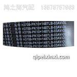 B011882600多楔式三角带H-3709-PK10X1487LB-03A