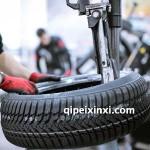 汽车轮胎养护/四季轮胎