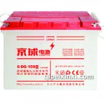 京球蓄电池 三轮电动车管式动力电瓶