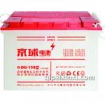 京球蓄电池 三轮电动车管式