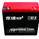 京球蓄电池 两轮电动车动力