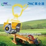 PHC离合器压盘