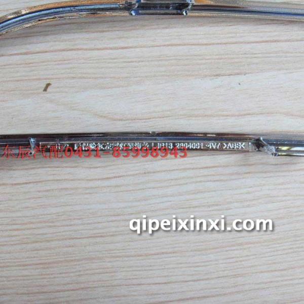 首页 产品展示 一汽森雅r7配件 > 一汽森雅r7后杠雾灯框后保险杠电镀