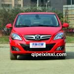 北京汽车E130全车配件