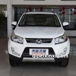 北京汽车幻速S2/S3全车配件