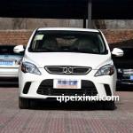 北京汽车绅宝D20全车配件