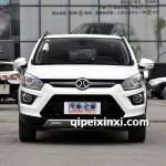 北京汽车绅宝X25全车配件