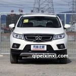 北京汽车绅宝X55全车配件