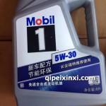 长安福特5W-30发动机专用机油
