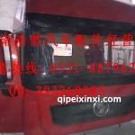 X3000驾驶室总成珠光钼红