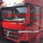 新M3000高顶-珠光钼红驾驶室