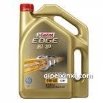 嘉实多钛流体全合成机油5W-40