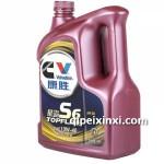 康胜 星霸s6 汽机油 高级发动机油10W-40 4L