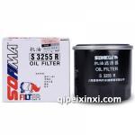 索菲玛机油滤清器S3255R