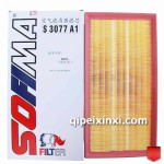 索菲玛空气滤清器S3077A1