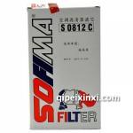索菲玛(SOFIMA) 空调滤芯滤清器 S0812C 海马福美来 海马3 海福星 普力马 欢动