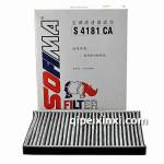 S4181CA 现代悦动 朗动索菲玛(SOFIMA) 带活性炭空调滤芯滤清器