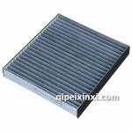 索菲玛(SOFIMA) 带活性炭空调滤芯滤清器 S4207CA1 福特福克斯1.8 2.0