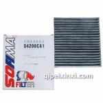 天籁2.0 2.3 3.5(06-08款)索菲玛(SOFIMA) 空调滤芯滤清器 S4208CA1