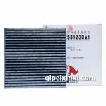 索菲玛(SOFIMA) 活性炭空调滤芯格滤清器 S3123CA1 九代八代雅阁 思域 CRV