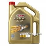 嘉实多钛流体合成机油5W-30 4L
