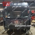 J6驾驶室总成420马力(稀铁灰)