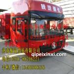 陕汽德龙X3000驾驶室总成陕汽德龙驾驶室陕汽驾驶室