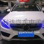 奔驰新C级GLC级C180L-C200L-GLC200-GLC260大灯改装一缕优蓝配件