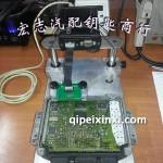 哈尔滨汽车电脑版维修