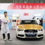 3M汽车贴膜施工