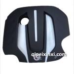 汉腾X7发动机装饰罩
