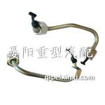 高压轮油管