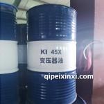 昆仑变压器油45-170KG