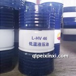 昆仑低温液压油46-170kg