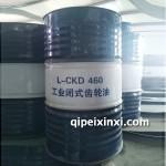 昆仑工业闭式齿轮油170KG