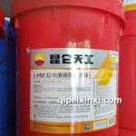 昆仑抗磨液压油32-16KG