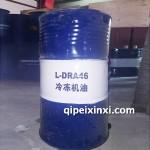 昆仑冷冻机油170KG