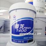 长城18L尊龙T400润滑油