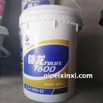 长城尊龙T600-(2)润滑油