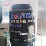 美孚XHP222润滑脂2kg